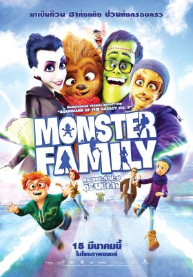 Monster Family Thai Poster
