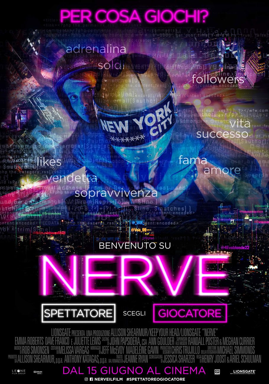nerve trailer
