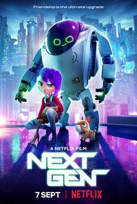 Next Gen Movie Poster