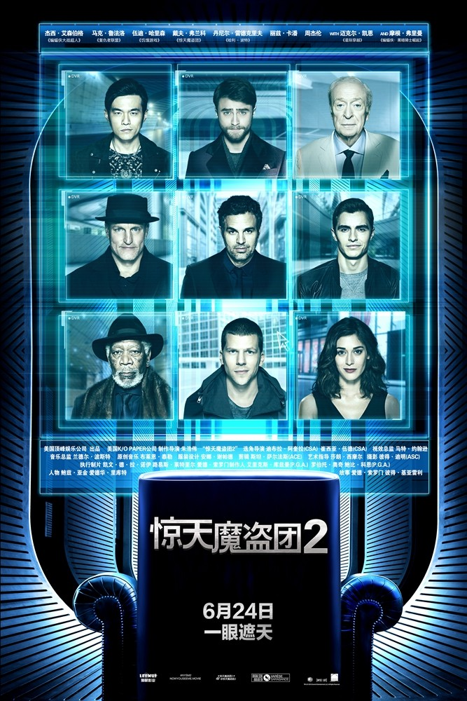 Now You See Me 2 Movie – New Posters and Behind The Scenes ...