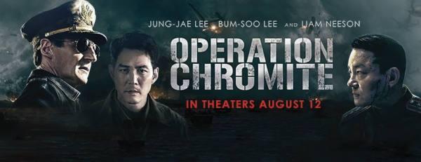 Operation Chromite Movie 2016