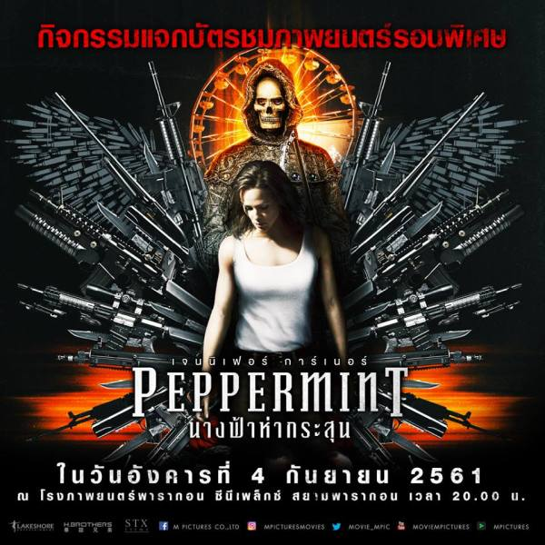 Peppermint Thai Poster
