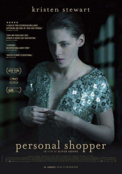 Personal Shopper New Poster