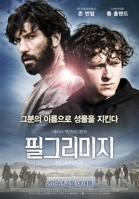 Pilgrimage South Korean Poster
