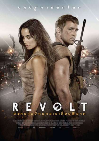 Revolt Movie Thai Poster