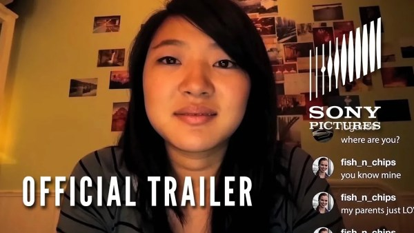 Searching Trailer : Teaser Trailer