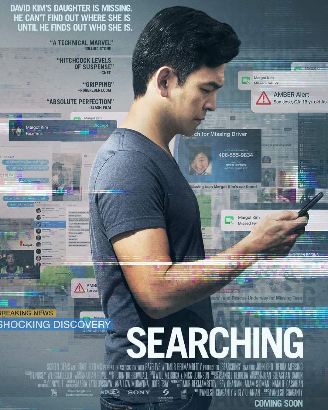 searching movie poster teaser trailer