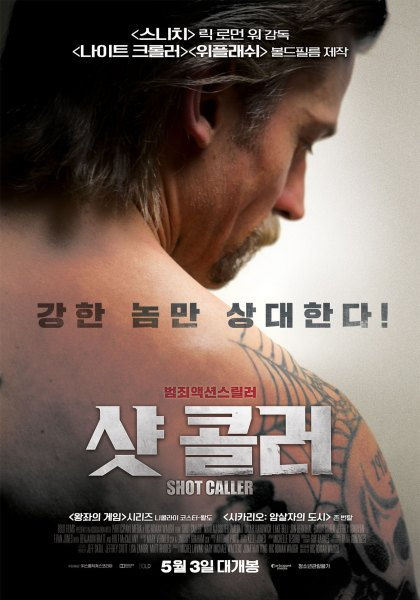 Shot Caller Movie Poster From South Korea