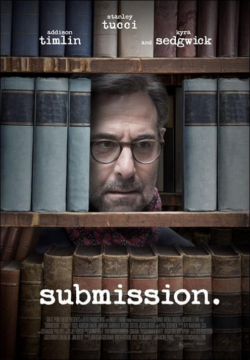 submission teaser trailer