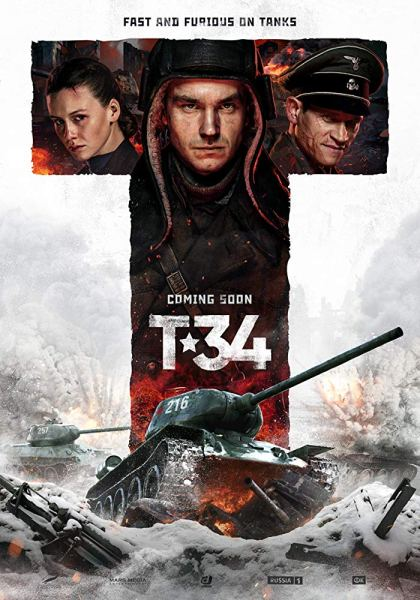 T 34 Movie Poster - Studio/Distributor: Mars Media (International Sales)
