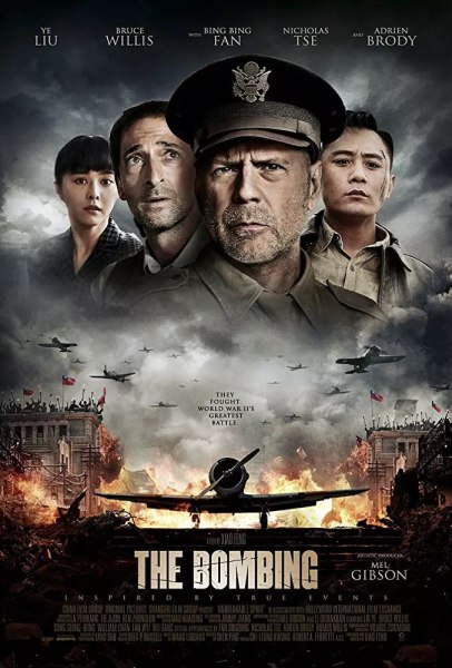 The Bombing Movie Poster