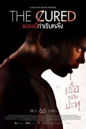 The Cured Thailand Poster