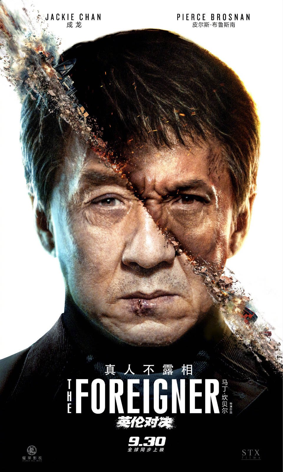 The Foreigner movie – Character Posters : Teaser Trailer