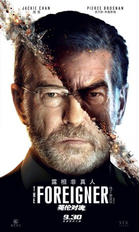 The Foreigner - Pierce Brosnan
