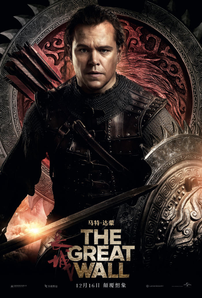 Image result for the great wall movie 2017