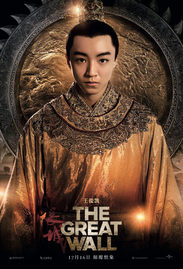 The Great Wall Film
