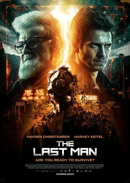 The Last Man Movie Poster