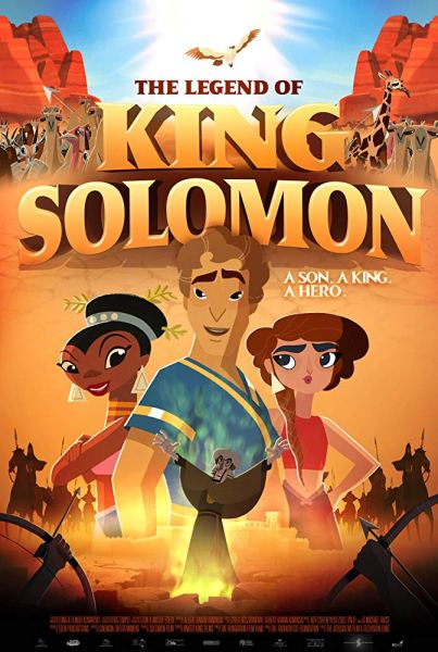 The Legend Of King Solomon Movie Poster