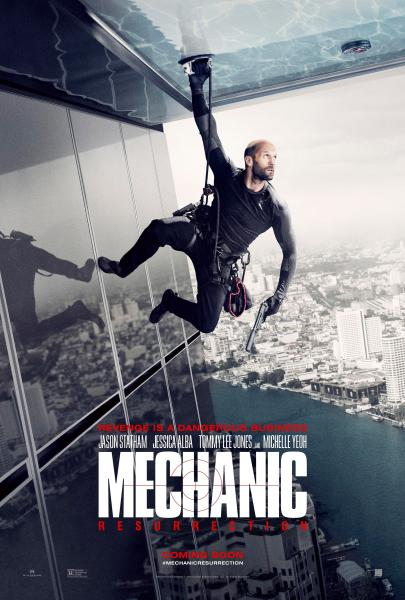 The Mechanic Resurrection Movie Poster