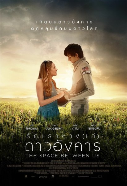 The Space Between Us Movie - Thai Poster
