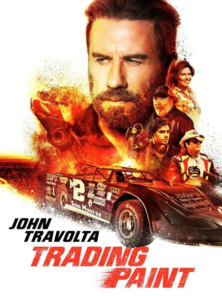 Trading Paint Film Poster