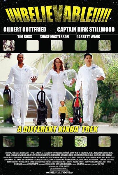 Unbelievable Movie Poster