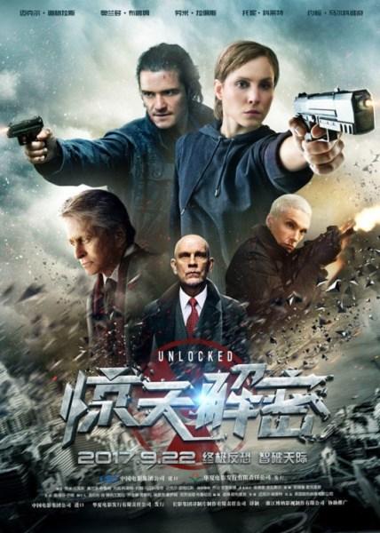 Unlocked New Film Poster