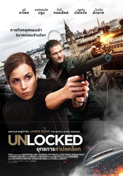 Unlocked Thai Poster