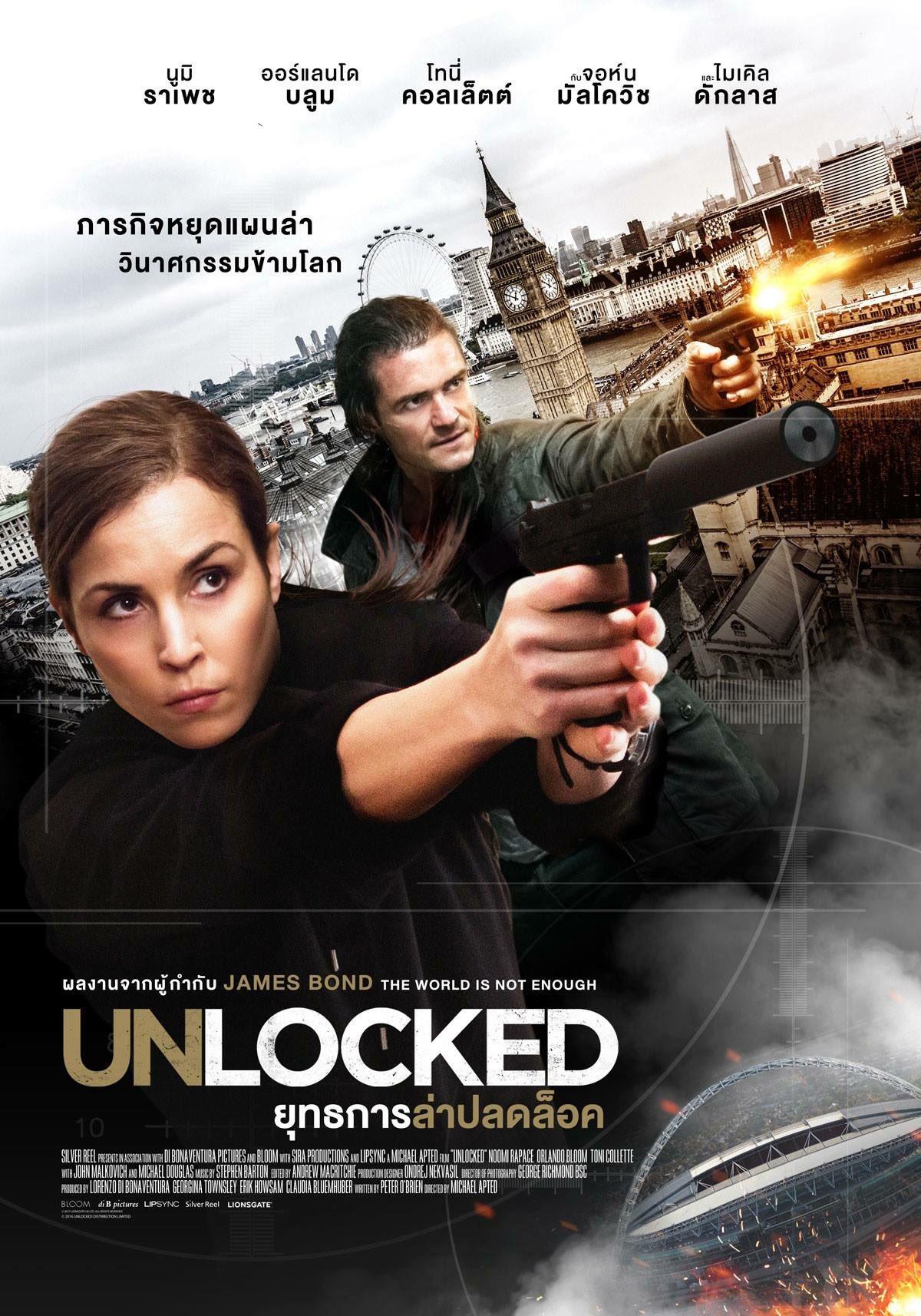 unlocked poster teaser trailer