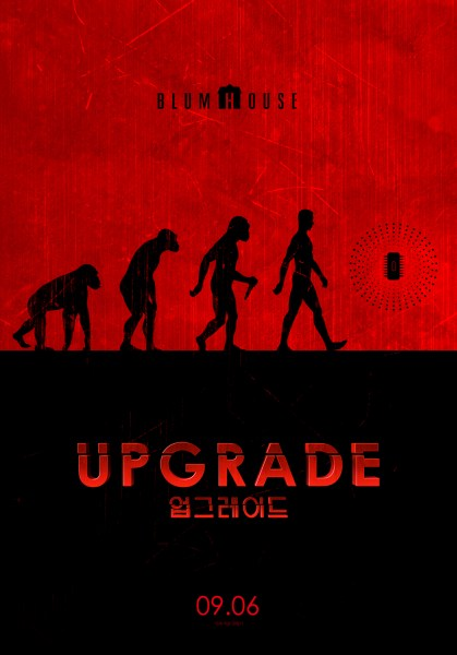 Upgrade Korea Poster