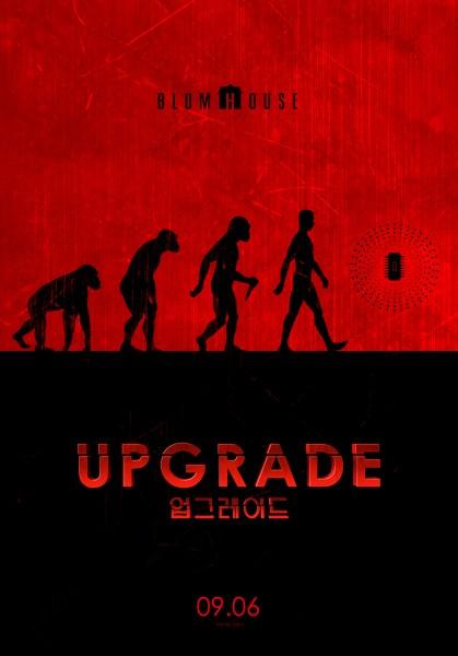 Upgrade Korea Poster
