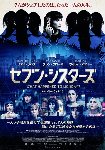 What Happened To Monday New Japanese Poster