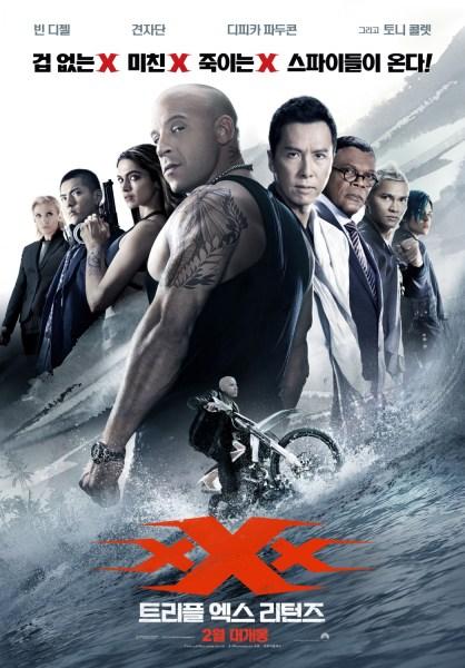 xXx 3 Korean Poster