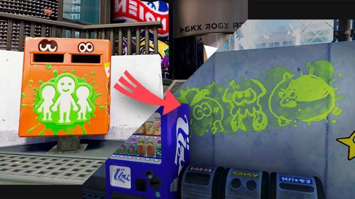 【スプラトゥーン】ゲームの腕より絵心が欲しかったわ【Splatoon】