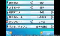 【ポケモンサンムーン】L=Aにしてると戦闘中に技の説明見れない?