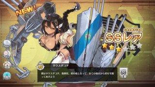 【アズールレーン】空母ではなく戦艦を使うメリットって?
