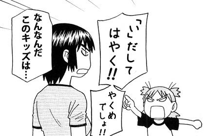 【コトダマン】1秒で思い付く二文字ばっか指示するやつは何考えてるの?