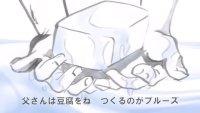 【DQB】男は黙って豆腐【ドラゴンクエストビルダーズ】