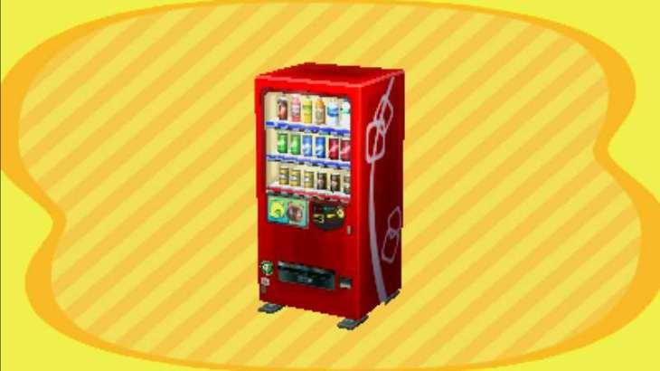 【ハピ森】自動販売機の家具はどうすれば貰えますか?はやく欲しい・・・【どうぶつの森ハッピーホームデザイナー】