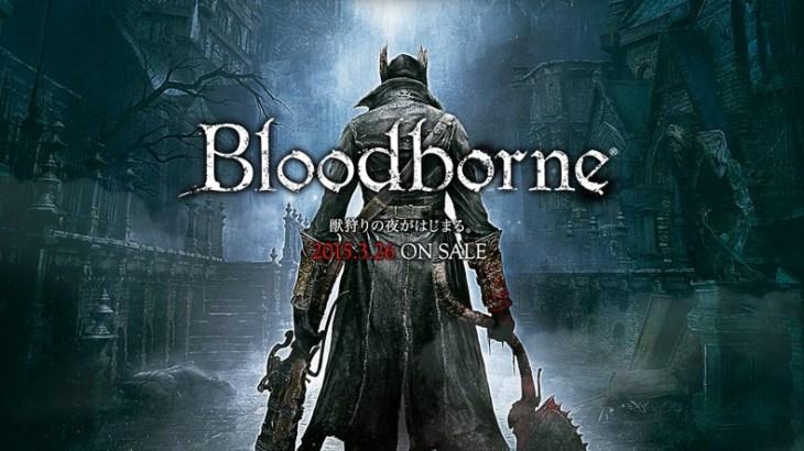 【ブラッドボーン】今回の武器の能力補正システムについてまとめてみた【Bloodborne】