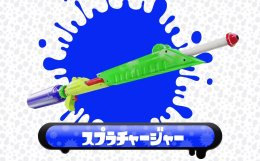 スプラチャージャー 武器 スプラトゥーン