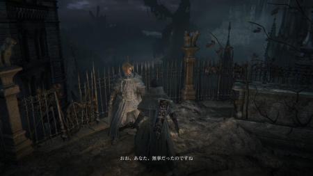 アルフレート ブラッドボーン Bloodborne