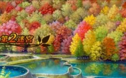 第2迷宮 世界樹と不思議のダンジョン