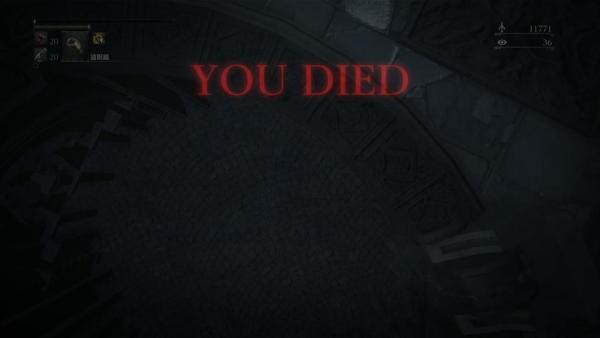 落下死 ブラッドボーン Bloodborne
