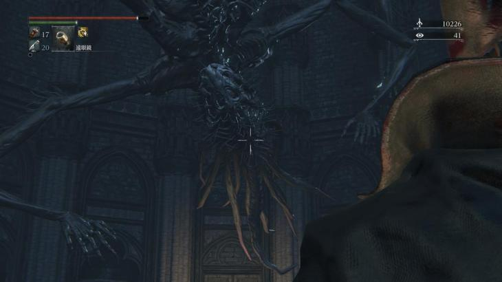 【ブラッドボーン】見えてないのに掴まれて発狂するっておかしいよな【Bloodborne】