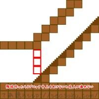 【DQB】階段を作るときは上部3ブロックの空間がないと住人が登らない【ドラゴンクエストビルダーズ】