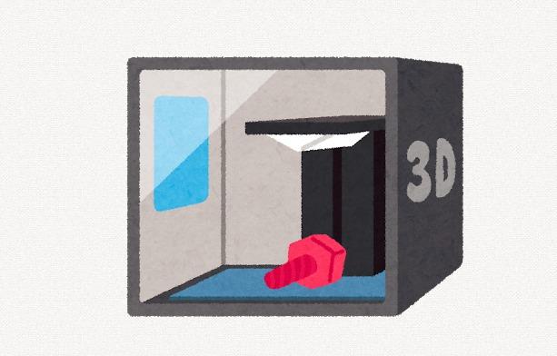 最近の3Dプリンターは、すごいものがつくれると話題に