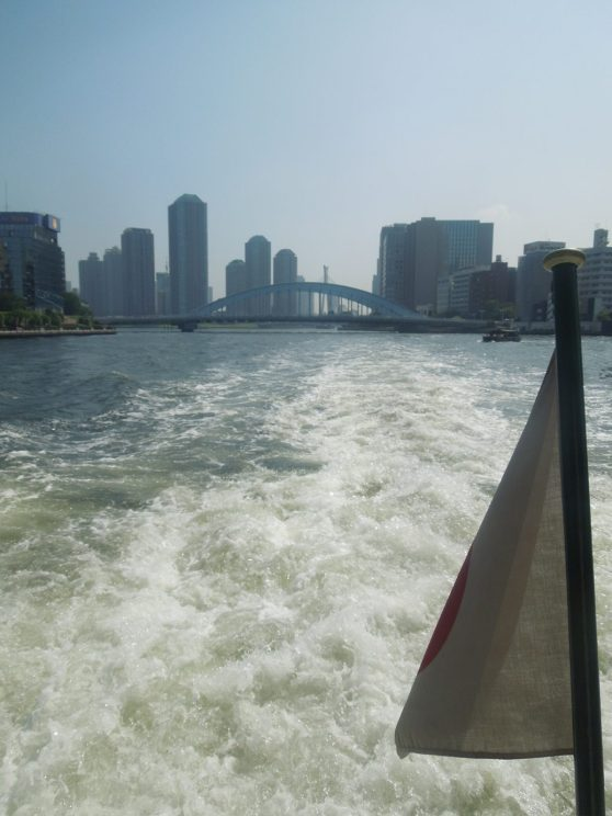 Tokyo by water