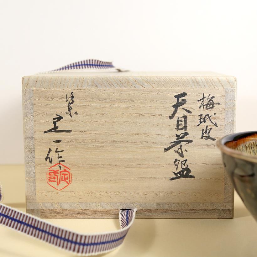 Vintage Matcha Bowl - Papercut Flowers box