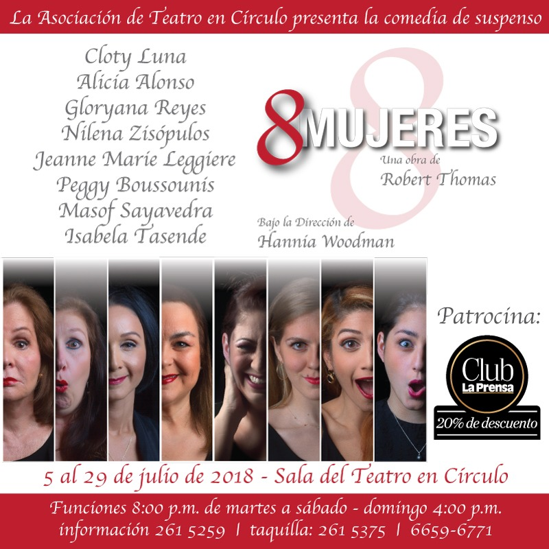 afiche-8-mujeres